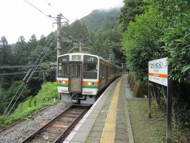 中井侍ホーム列車