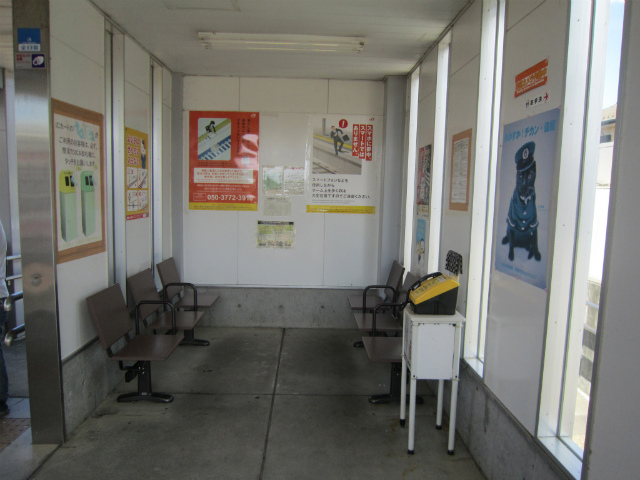 姫駅舎内部