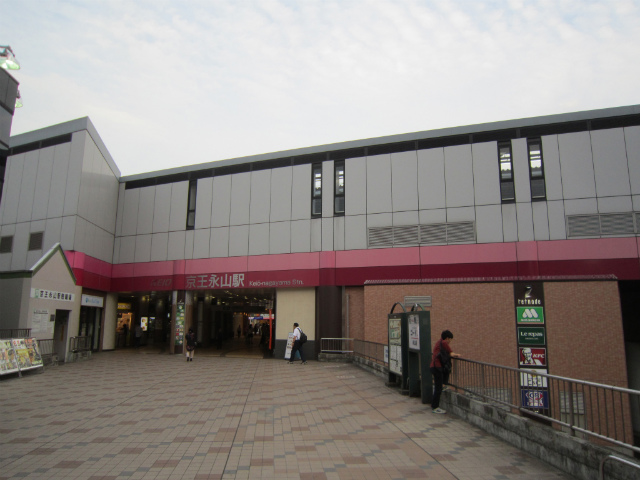 永山京王駅舎