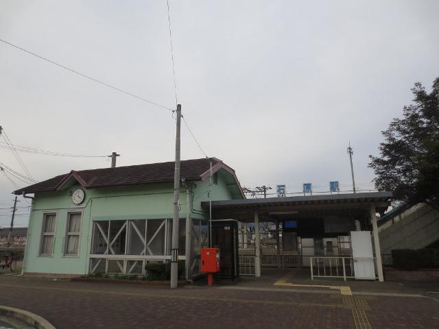 石原 駅舎