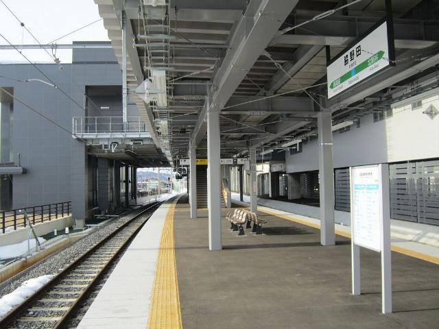 脇野田ホーム