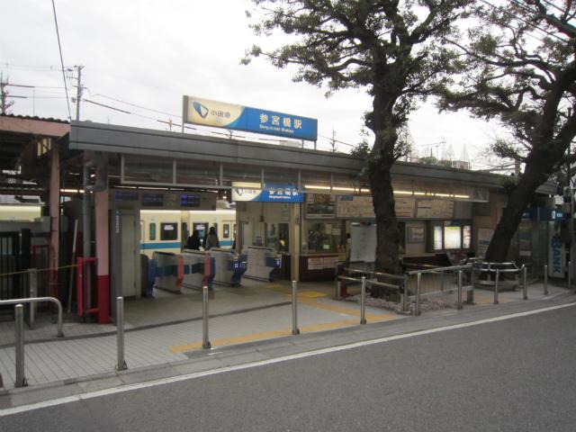 参宮橋駅舎