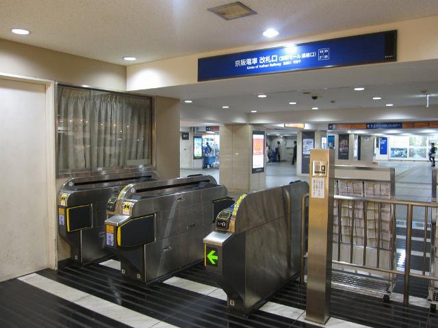 京橋駅(京阪) 京阪モール連絡口