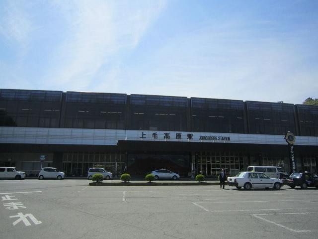 上毛高原駅舎