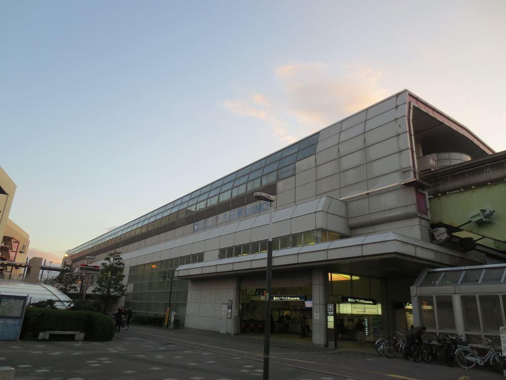大日駅 | 改札画像.net