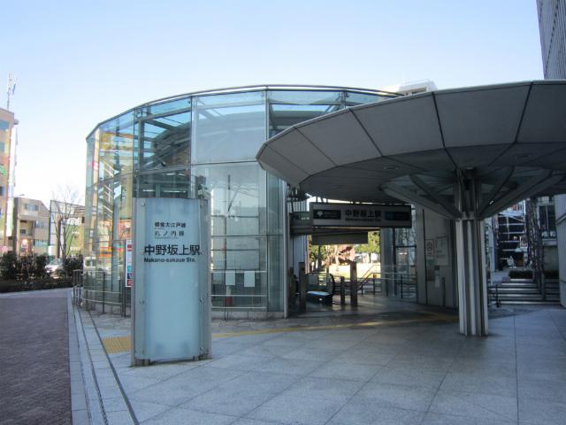 坂上駅入り口