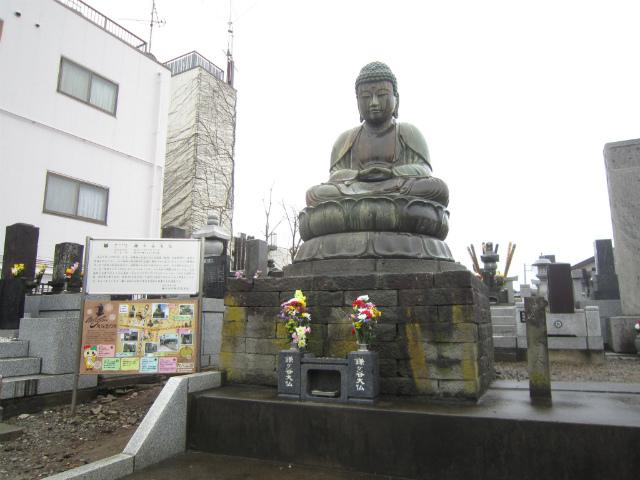 鎌ヶ谷大仏