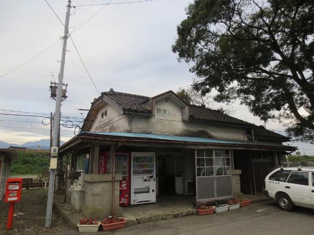 西魚津 駅舎