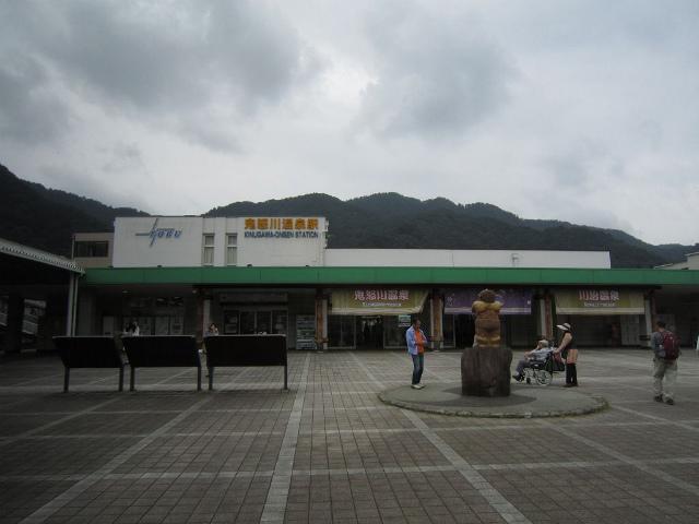 鬼怒川温泉駅舎