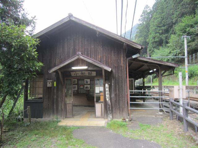 小和田駅舎