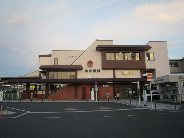 南彦根駅舎