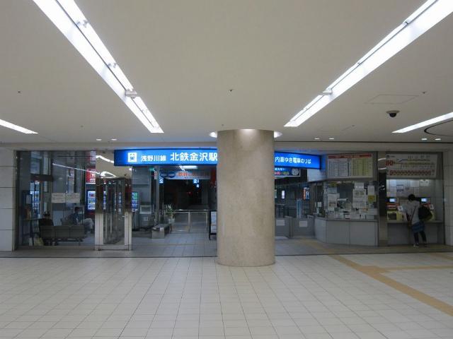 金沢北鉄駅入り口