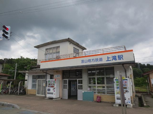 上滝 駅舎