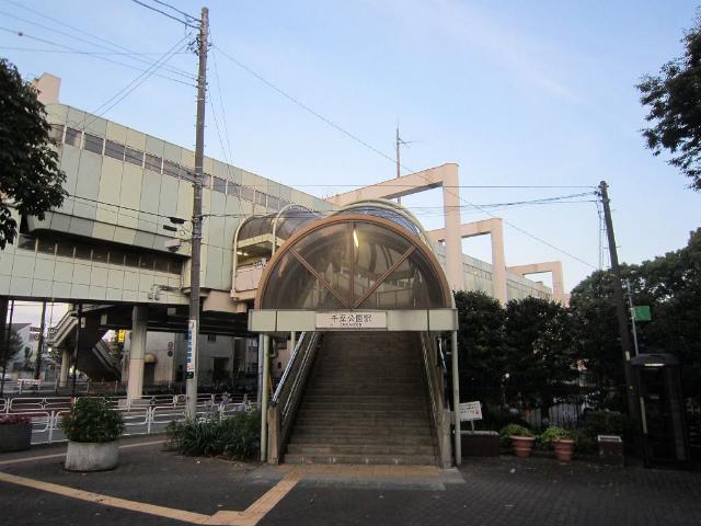 千葉公園駅舎