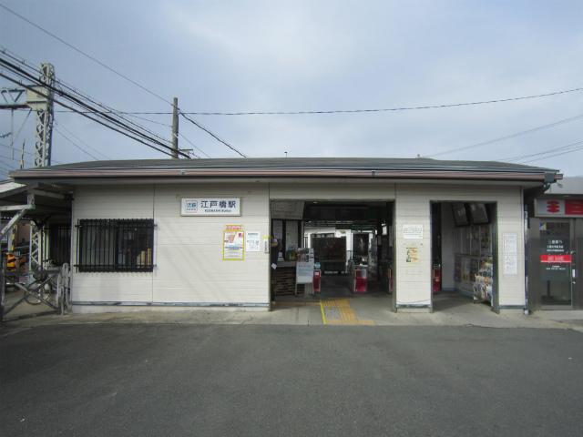 江戸橋駅舎