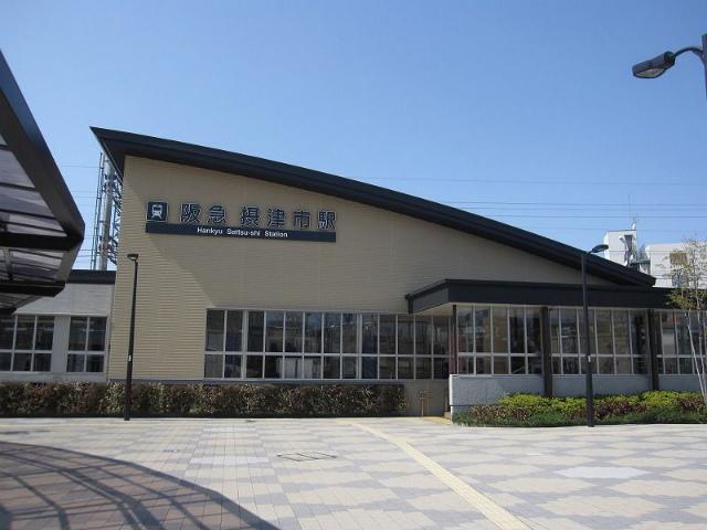 摂津市 駅舎