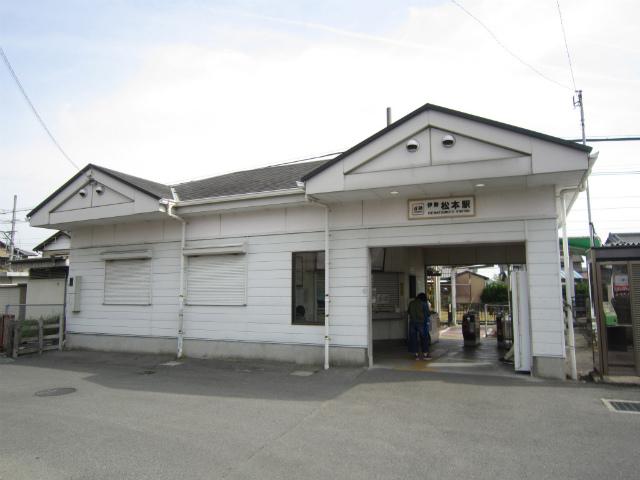 伊勢松本駅舎