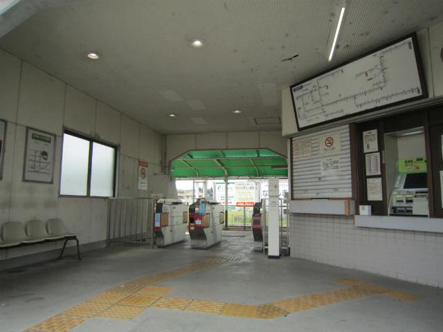 高角駅舎内部