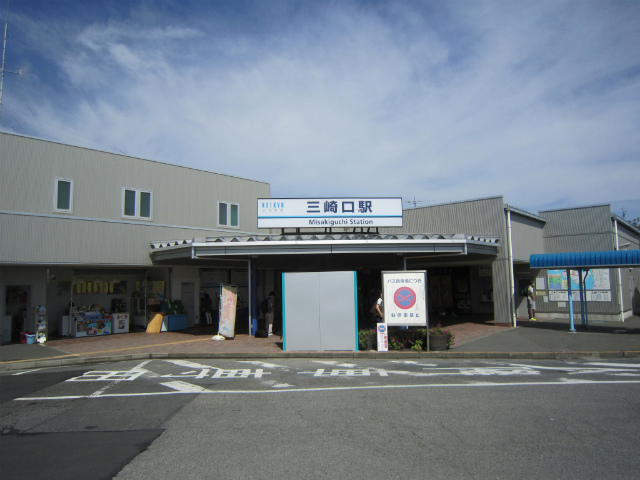 三崎口駅舎