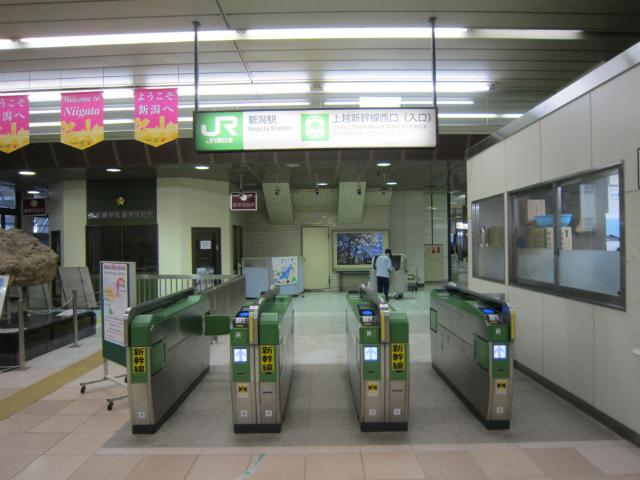 新潟新幹線西乗換