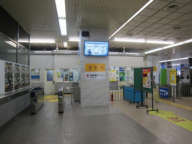 新下関新幹線口乗換