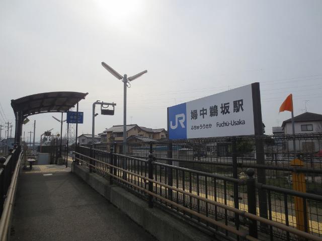 婦中鵜坂 駅舎