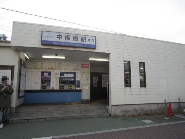 中板北駅舎