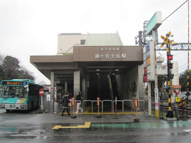 鎌ヶ谷大仏駅舎