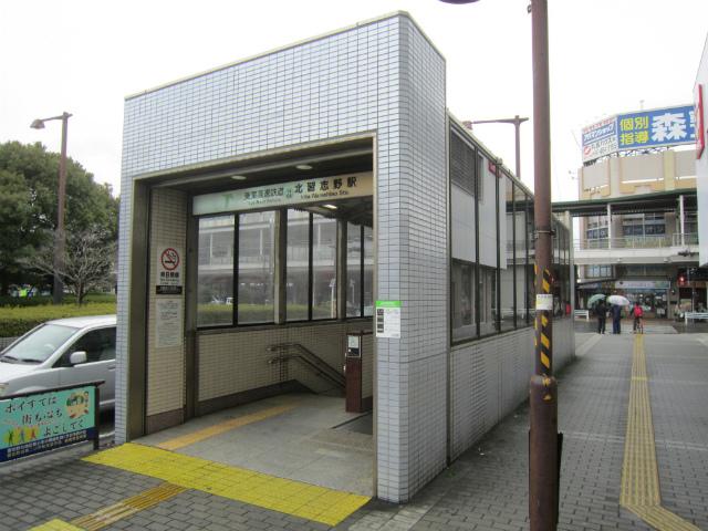 北習志野東葉駅入口