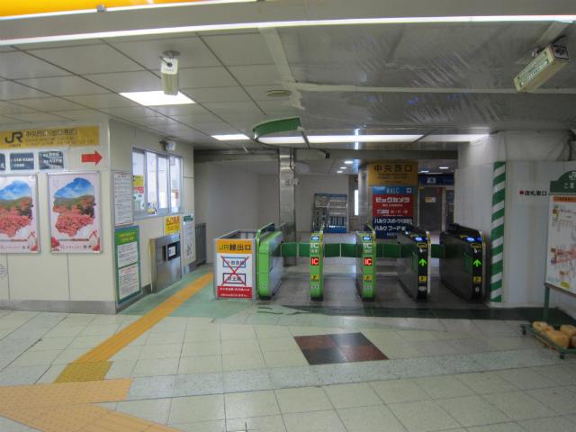 新宿JR中央西口