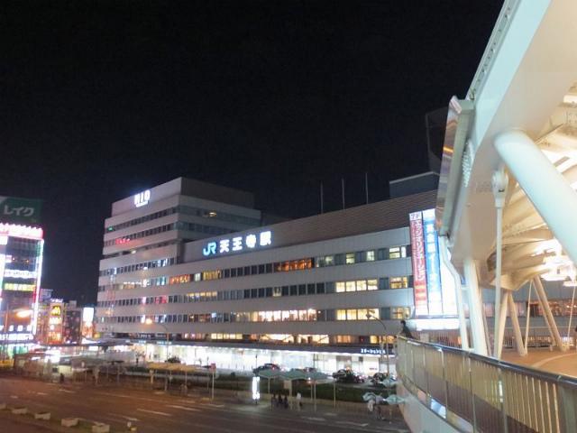 天王寺 駅舎