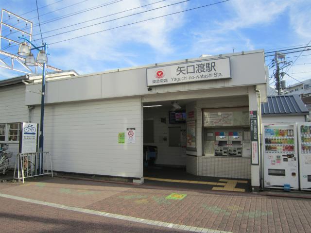 矢口渡蒲田駅舎