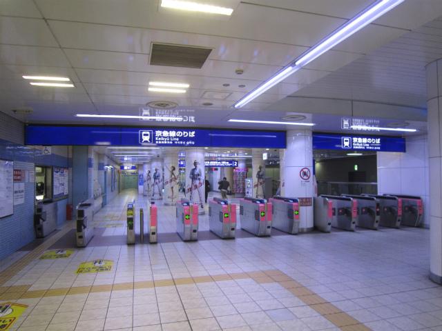 羽田国内線1タミ改札