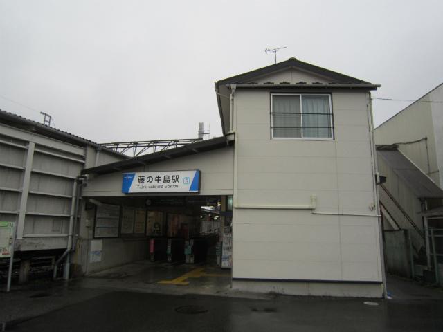 藤の牛島駅舎