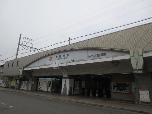 尾頭橋 駅舎