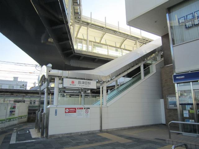 長津田北口