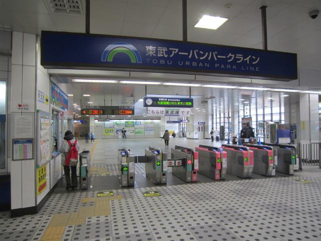 新鎌ヶ谷野田線改札