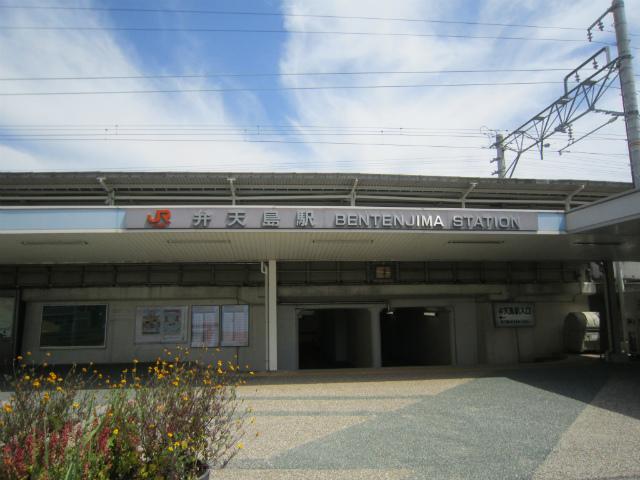 弁天島駅舎