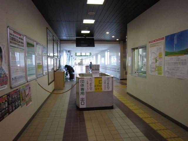 一ノ関東口