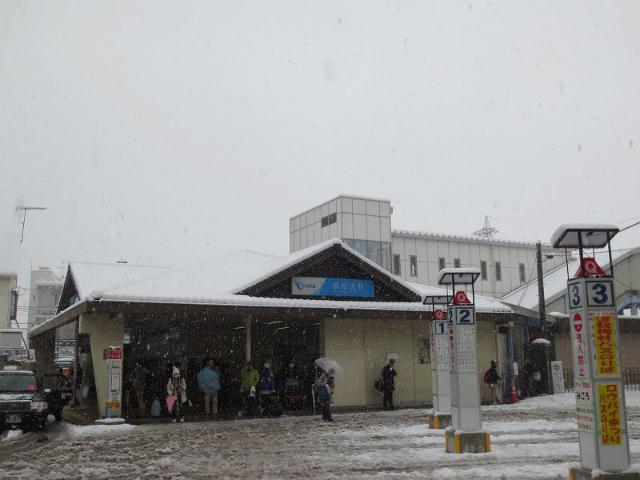 新松田 駅舎