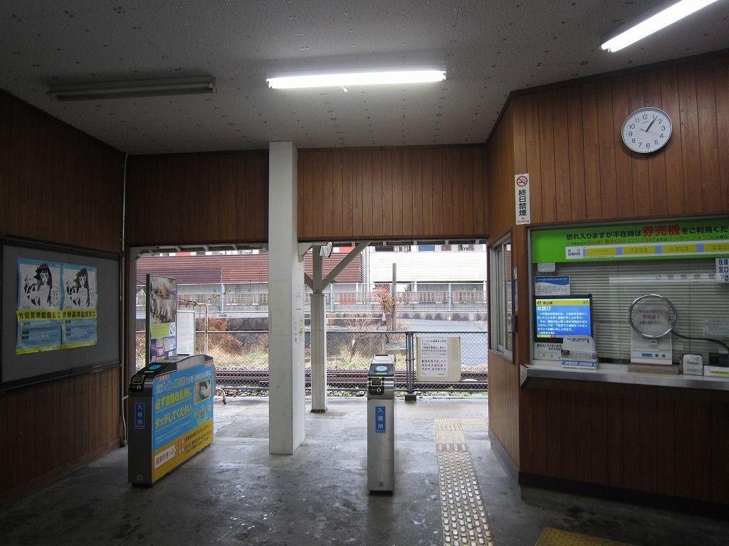 法界院駅   改札画像.net