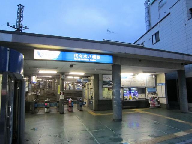 代々木八幡駅舎