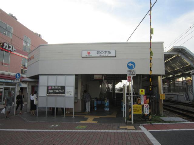 鵜の木多摩川駅舎