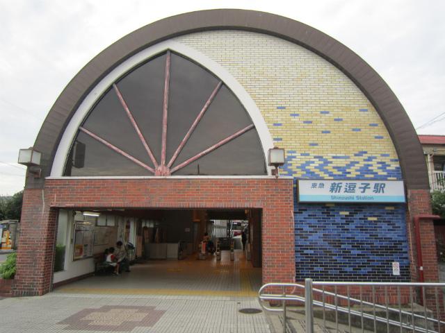 新逗子南口駅舎