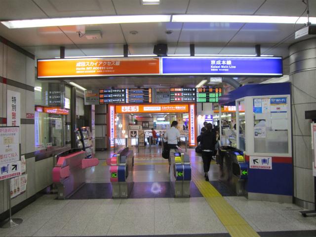 成田空港京成入場