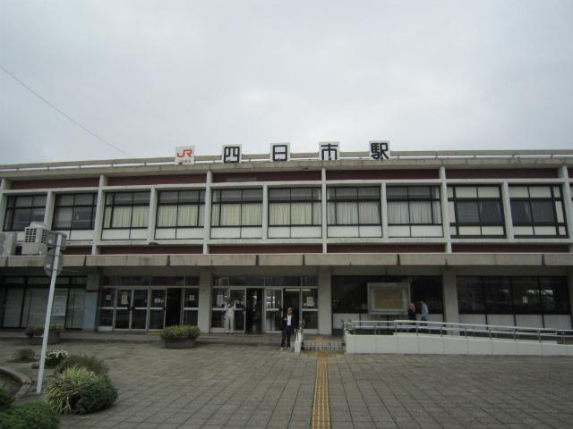JR四日市駅舎