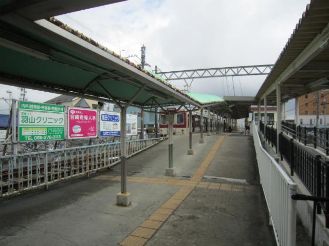 平田町ホーム
