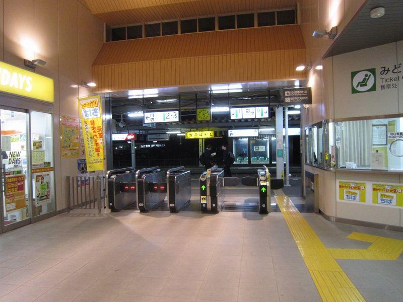 JR東京駅の構内図!わかりやすいのはこれ!