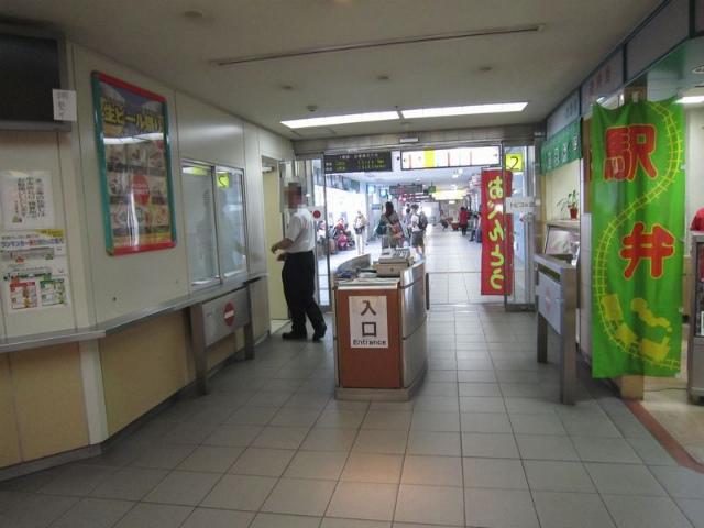秋田トピコ