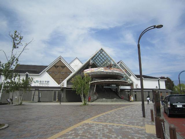佐久平駅舎